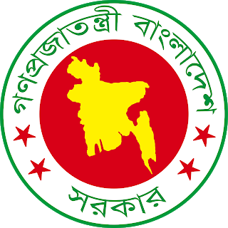 bd govt