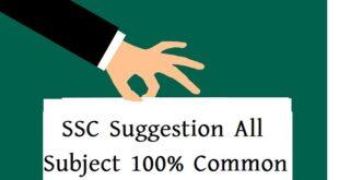 SSC Suggestion 2021 All Board
