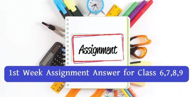 1 Week Assignment