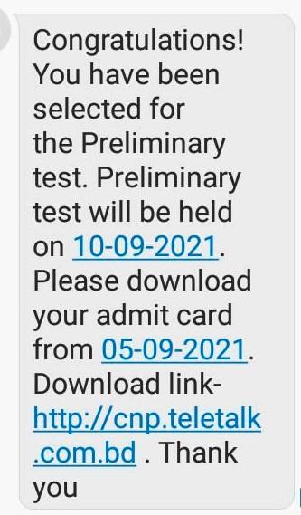 CNP Exam Notice