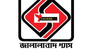 JGTDSL logo