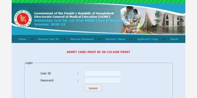 Medical MBBS Admission