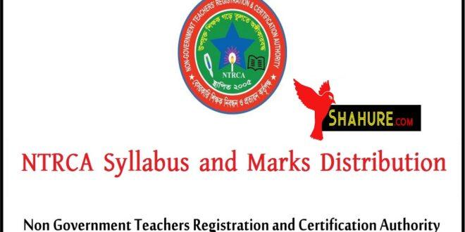 NTRCA Syllabus