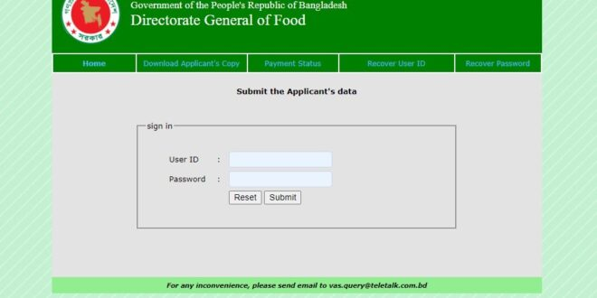 DGFood Applicant Data Submit