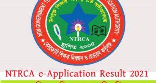 NTRCA e Application Result