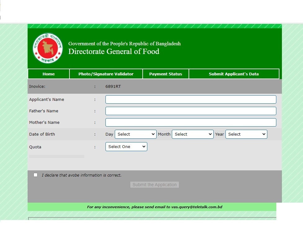 Sample of dgfood Applicant's Data Submission