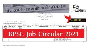 BPSC Job 2021