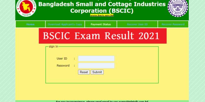 BSCIC Result 2021