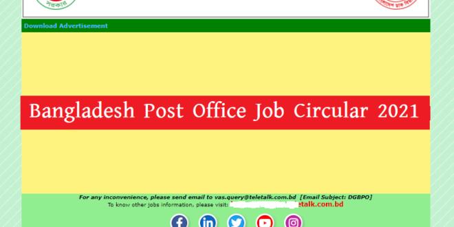 Post Office Job