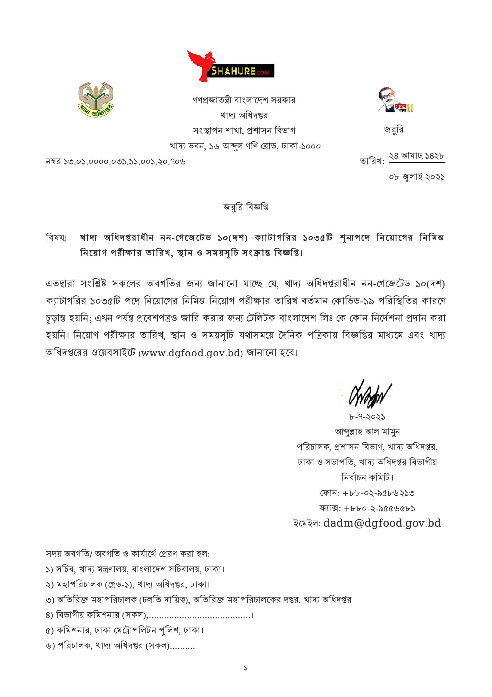 Dgfood Exam Official Notice