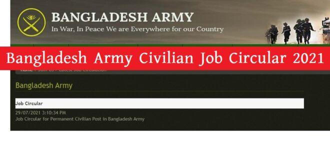 Bangladesh Army Civilian Job Circular 2021