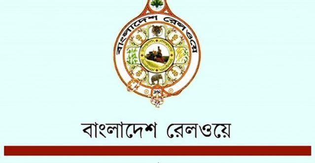 Bangladesh Railway Job