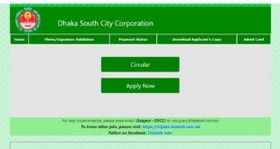 Dhaka South City Corporation (DSCC) Job