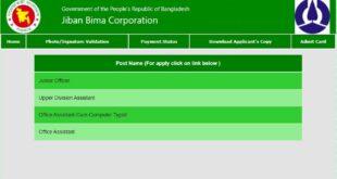 Jiban Bima Corporation Job