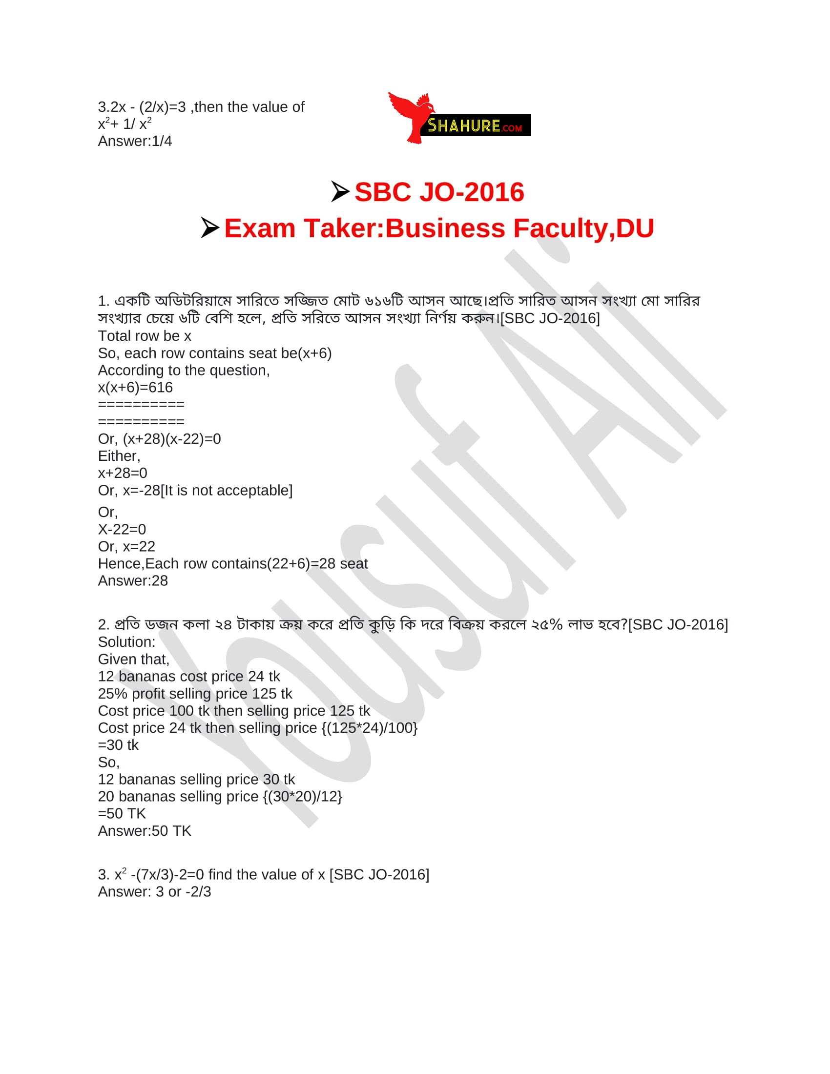 Jibon Bima Corporation question