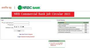 NRB Commercial Bank Job