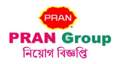 PRAN Foods Limited Job Circular 2021
