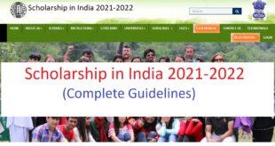Scholarship in India 2021