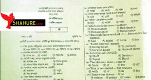 DSHE Office Sohayok Question Solution