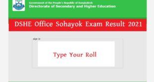 DSHE Office Sohayok Exam Result
