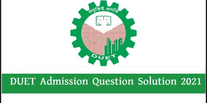DUET Admission Question