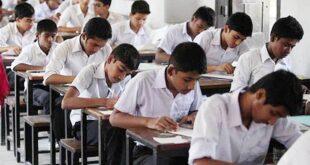 Dakhil Exam Routine
