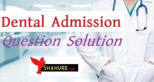 Dental Admission Question