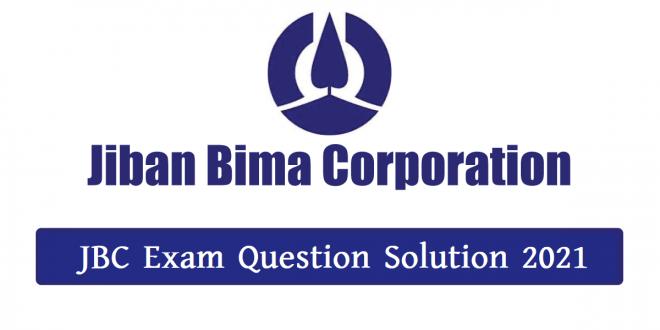 JBC Exam Question Answer 2021