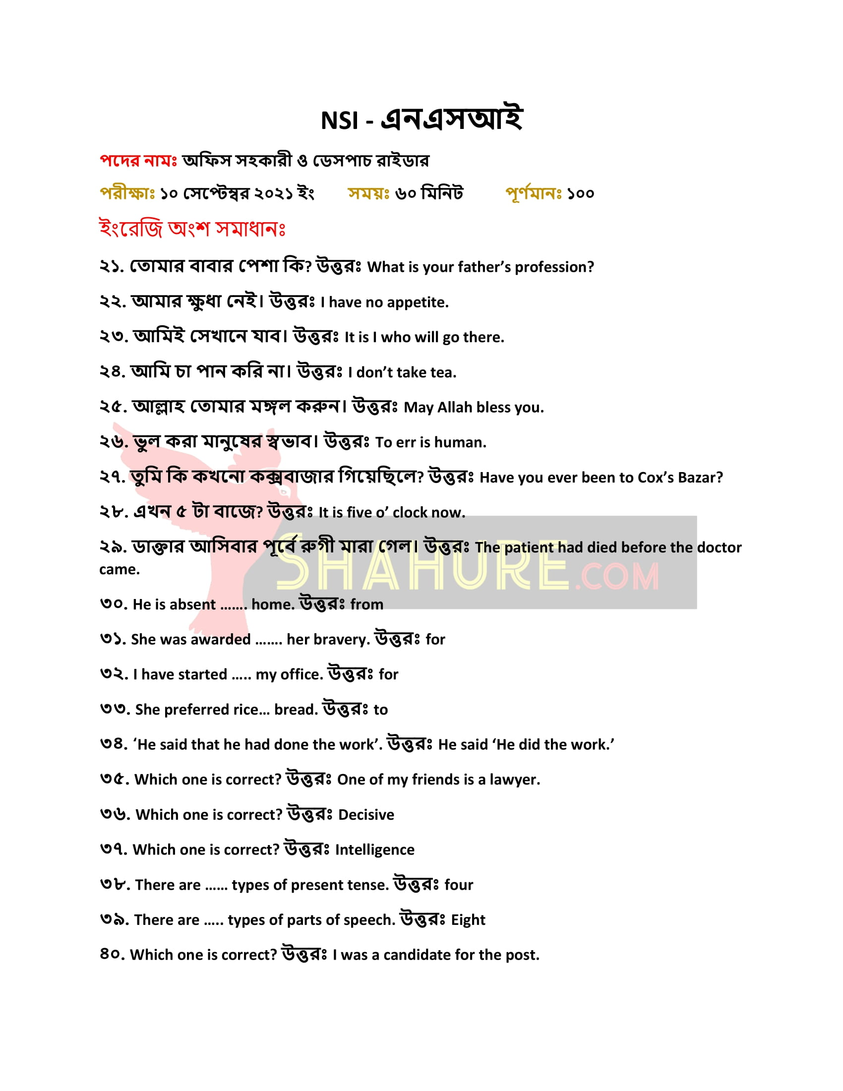 NSI Exam Question Solution English