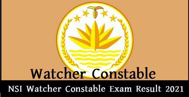 NSI Watcher Constable Exam Result