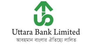 Uttara Bank Probationary Officer