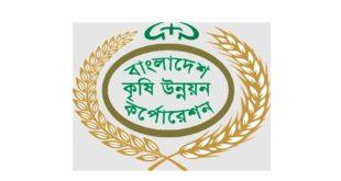 BADC logo