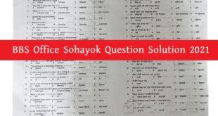 BBS Office Sohayok Question