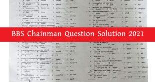 BBS Chainman Question