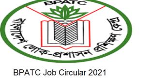 BPATC Job Circular 2021