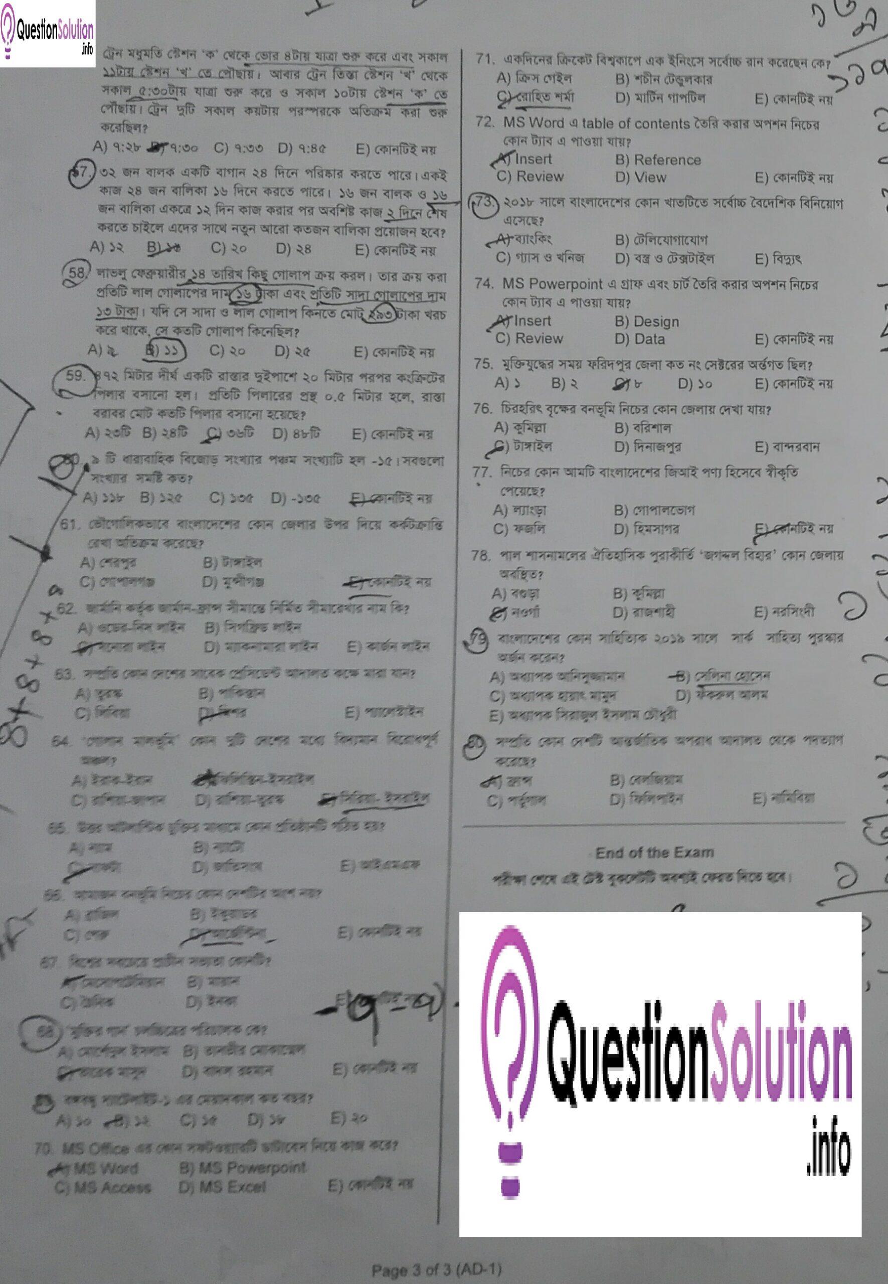 CAG Previous Exam Question