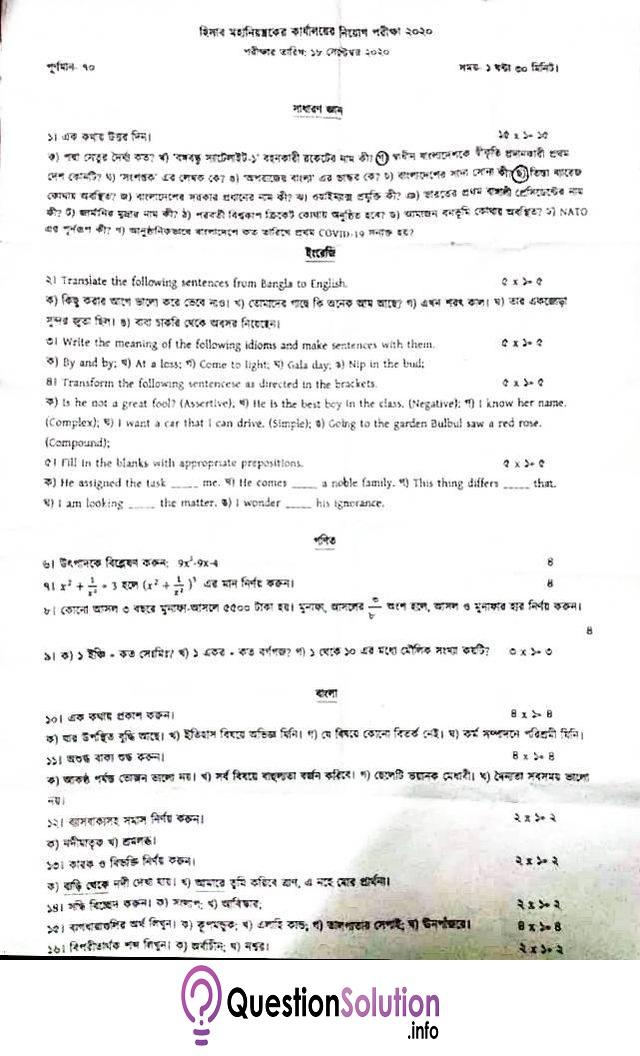 CGA Previous Exam Question Solution