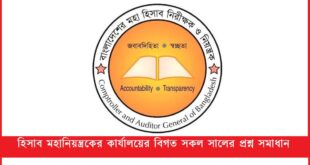 CGA bd logo