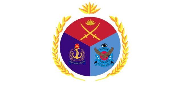 CGDF job logo