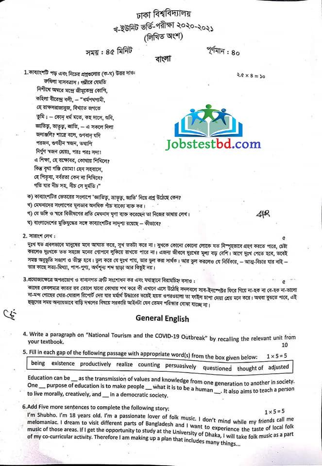 DU B Unit Admission Written Question 2021