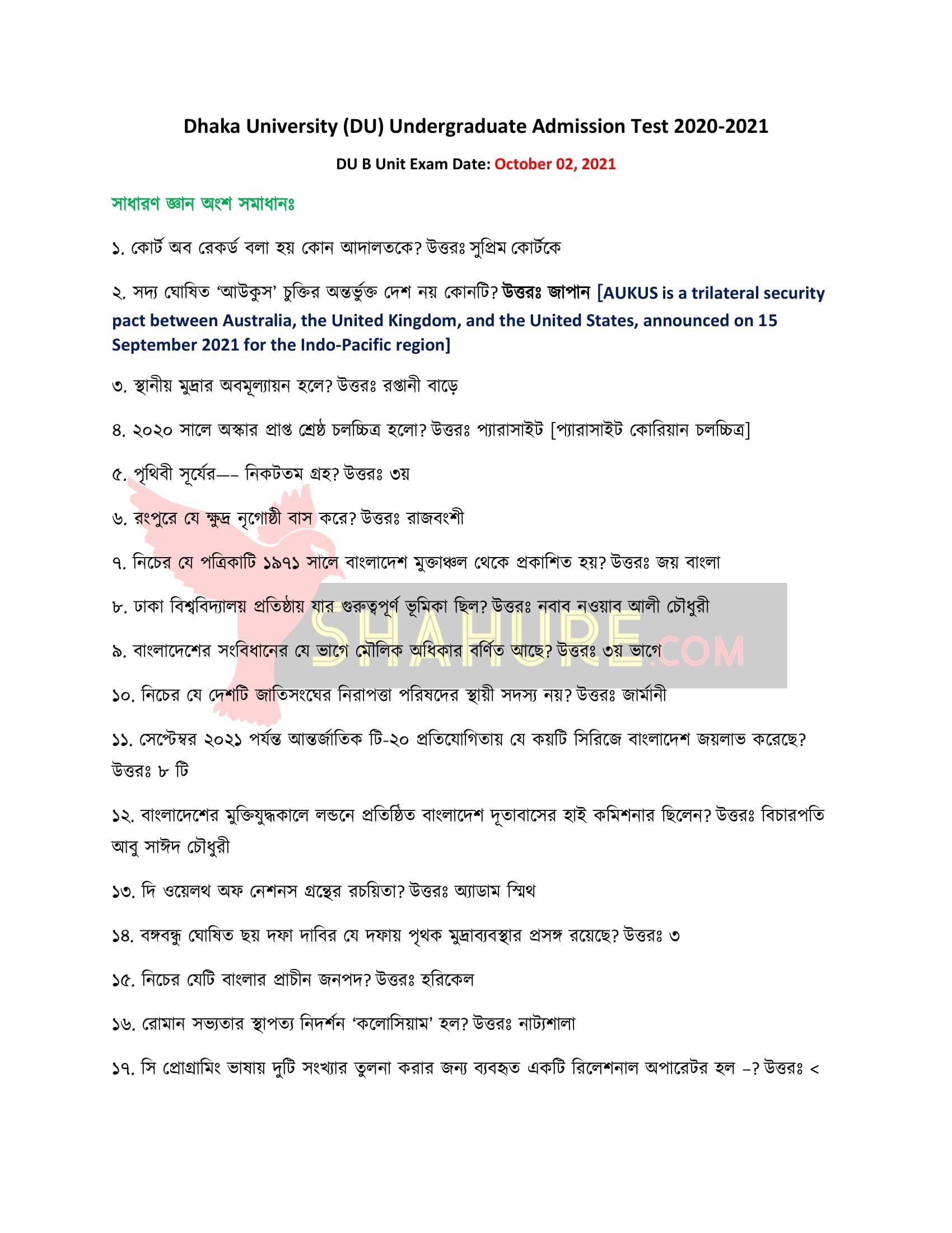 DU B Unit GK Part Question Solution 2021
