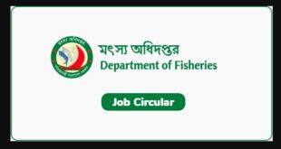 Department of Fisheries (DOF) Job Circular 2021