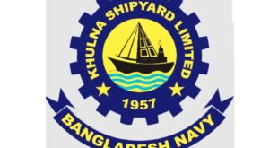 KSL BD logo