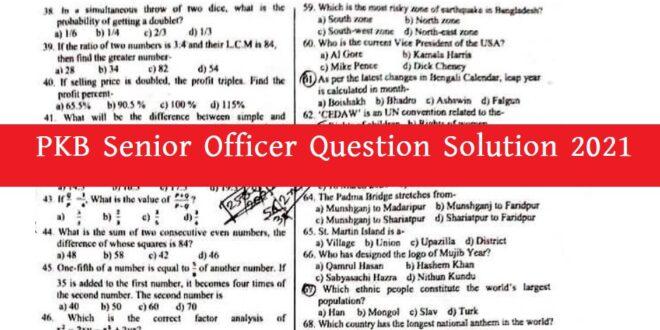 PKB Senior Officer Question