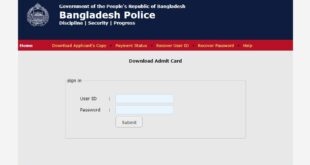 Police Constable Exam Date and Admit