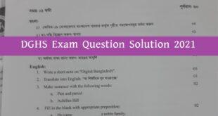 DGHS Exam Question