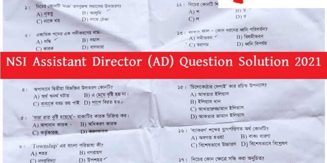 NSI Assistant Director (AD) Question Solution